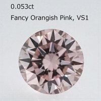 0.085ctFLPPI1ピンクダイヤモンドルースアーガイル産