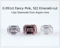 0.091ctFancyPinkエメラルドカットピンクダイヤモンド+無色ダイヤモンド2ピースルースセット(DR1-E-1)