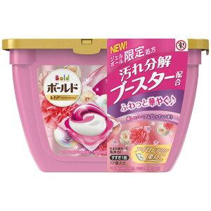 【P&G】 ボールド ジェルボール3D 癒しのプレミアムブロッサムの香り 本体(17個入)【4902430161879】【ジェルボール洗剤】