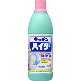 【花王】キッチンハイター 小 (600ml) 【4901301017598】