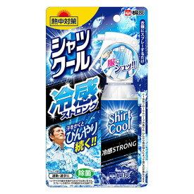 【桐灰化学】 熱中対策 シャツクール 冷感ストロング(100ml)【4901548603080】