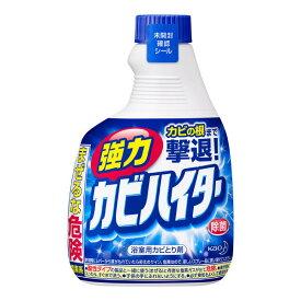 【花王】強力カビハイター お風呂用カビ取り剤 付け替え (400ml)【4901301222831】