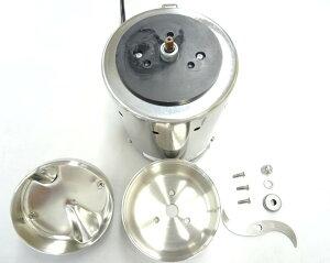 家庭用強力製粉機(製粉器)コナッピー