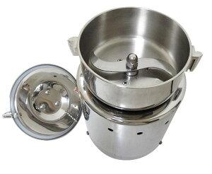 [ミニスピードミル MS−09] 容器容量:900cc 小型粉砕機、製粉機、粉末にする機械
