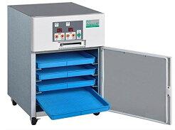 プチミニ2|食品乾燥機(ドライフルーツ、干し野菜作りに)家庭用〜業務用で使用可能