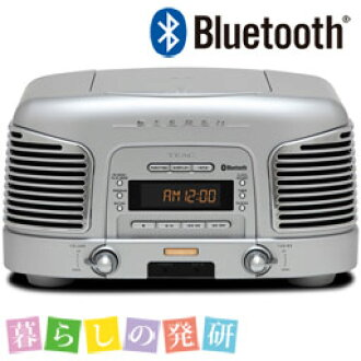 TEAC SL-D930-S CD radio with Bluetooth speaker system silver
