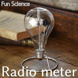 茶谷産業 Fun Science ラジオメーター 電球 333-282