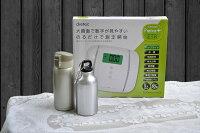 充電式ケータイ水素水ボトルポケットみなさまの声から携帯式水素水ボトル「ポケット」は誕生しました。