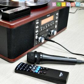 TEAC LP-R560K カラオケ機能付 ターンテーブル/カセット付きCDレコーダー