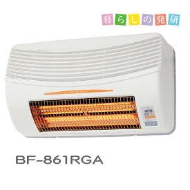 高須産業 浴室換気乾燥暖房機 BF-861RGA 壁取り付け用 工事なし 特定保守製品 送料無料/浴室暖房/後付け