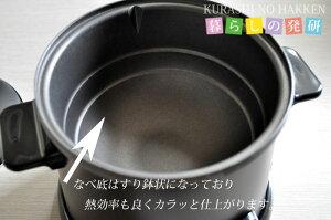 ほんわかふぇ電気卓上串揚げ鍋(HR-8952)