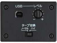 TEACターンテーブル付きCDレコーダーLP-R550-USB送料無料+プレゼント付き