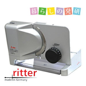 ドイツ製Ritter(リッター)社電動スライサー