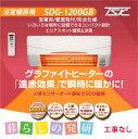 高須産業 SDG-1200GBM 浴室暖房機 後付けタイプ [工事なし] [送料無料] (SDG-1200GB後継機種)