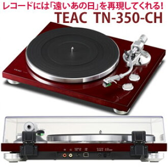 New TEAC TN-350-CH record player points 10 times