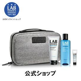 【送料無料】ラボ シリーズ Basic Skincare Set(ベーシック スキンケア セット【アラミス ラボシリーズ アラミスラボシリーズ アラミスラボ LAB SERIES】(メンズ スキンケア 男性 化粧品 メンズコスメ)