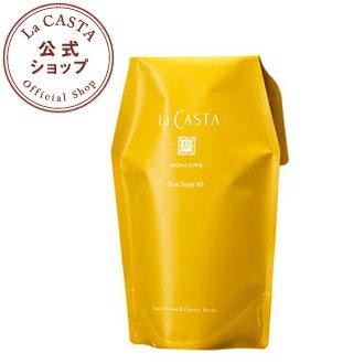 ラカスタ アロマエステ ヘアソープ80 600ml リフィル(詰め替え用) 【ラ・カスタ lacasta シャンプー オーガニック アミノ酸系 弱酸性 アルペンローゼ】