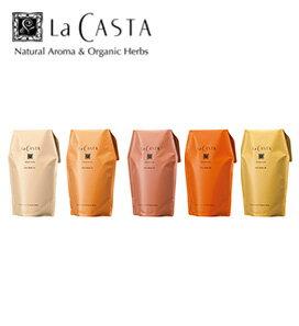 【La CASTA ラ・カスタ 詰め替え用リフィル】アロマエステ ヘアマスク 600g <トリートメント> ラカスタ lacasta 詰替 つめかえ DEAL 【newyear_d19】