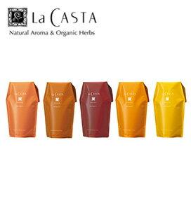 【公式】 La CASTA ラ・カスタ アロマエステ ヘアソープ リフィル | ラカスタ LaCASTA ラ カスタ シャンプー ダメージ ケア 詰め替え オーガニック ハーブ 頭皮 アミノ酸 弱酸性 日本製 国産 保湿 うるおい 補修 保護 ツヤ 香り 保護 キューティクル 泡 ダメージ ナチュラル