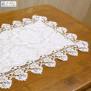 テーブルセンター45x90xm Damask Lace シリーズ