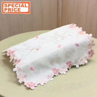 Cherry Blossom embroidery and CUTWORK tissue box cover 26 x 12 x 11 cm
