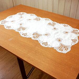 テーブルセンター 約44x88cm 【ゆうパケット選択可】 White Motif ギュピールレース