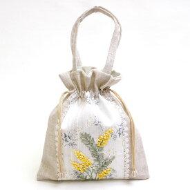 巾着バッグ ミモザ 約25x29cm 【ゆうパケット選択可】 小花プリント リボン刺繍 ナチュラルテイスト 和装にも似合う巾着型バッグ 手刺繍