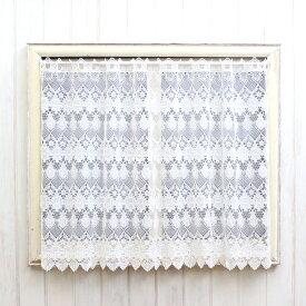 エトワール カフェカーテン約120×75cm ベージュ、ホワイト【ゆうパケット選択可】