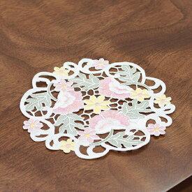 ドイリー(花瓶敷き) 約20cmR(円形)刺繍 玄関 ディスプレイ インテリア 【ゆうパケット選択可】 アネモネミストラル