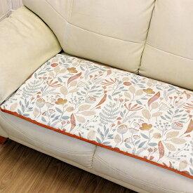 ロングシートクッション 約50×150cm 北欧風 花柄 インテリア ソファ カーシート ジャカード織 優しい 水彩画 アクセント