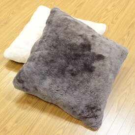 ムートン(羊毛皮) 座布団 約55x55cm【送料無料】