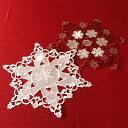 カットワーク&刺繍クリスマスドイリー(花瓶敷き)(雪の結晶)約30cmR【ゆうパケット選択可】 10P18Jun16