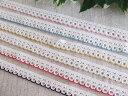 トーションレース 手芸  ストレッチ 綿とカラー糸の組み合わせ(6色) 12mm幅  1m 日本製  (22049−S)