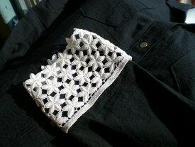 お買い得!アイデア次第で・・・オフシロの付け袖の綿ケミカルレース1組2枚 N-00091送料最安値は定形郵便92円