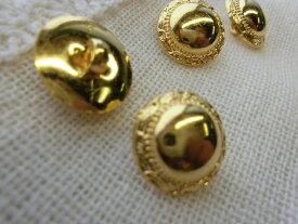 15mmメッチャエレガントなゴールドカラーのボタン 4個入りGRB-00411送料最安値は定形郵便82円