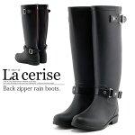 サイドベルトジョッキーレインブーツ雨靴長靴ローヒール2cm3cmブラック黒大きなサイズ3Lレディース靴