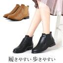 サイドゴアブーツ ローヒール2cm3cm シンプル マニッシュ キャメル ブラック 黒 大きいサイズ 3L レディース靴 秋ブー…