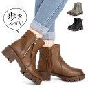 ショートブーツ レディース エンジニアブーツ 茶色 ブーツ おしゃれ ブラウン ワイズ 3E 疲れない 大きいサイズ 25cm 歩きやすい ハイカット 厚底 黒 ぺたんこ 幅広 甲高 フラットシューズ 痛くならない 旅行 靴 3e 走れる ab122【P】≪即納/12月中旬予約≫