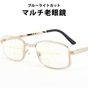 老眼鏡 おしゃれ スクエア メガネ メンズ レディース 眼鏡 めがね パソコンメガネ PCメガネ ブルーライトカット UVカット 鼻パッド 老眼鏡に見えない めがね バネ付 ゴールド 二つ折りできる