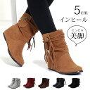 【送料無料】 フリンジブーツ ショートブーツ レディース 靴 くしゅ ブーツ 黒 歩きやすい 春 赤 ブーティ インヒール…
