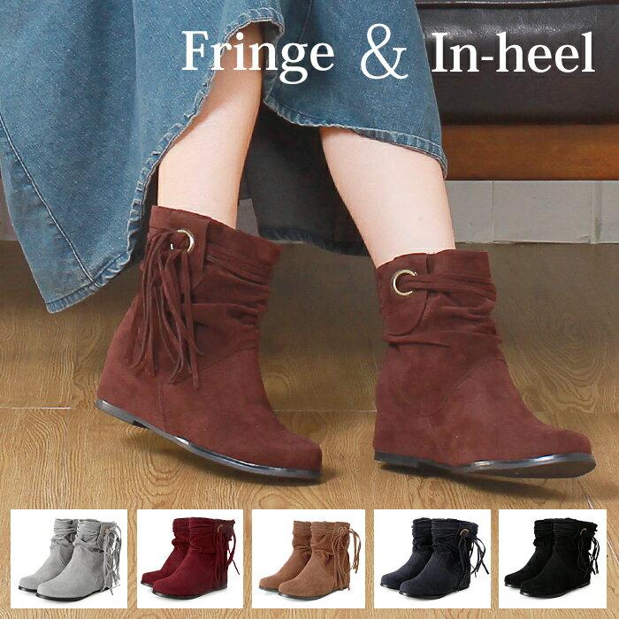 楽天市場】冬 靴(ヒール・ソールの形厚底)(その他 ブーツ