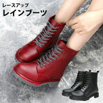 レースアップレインブーツレディース長靴おしゃれ防水ワインブラック大きいサイズ3L編み上げブーツサマーブーツレディース靴ショートブーツ厚底ローヒール歩きやすいコスプレat-053【P】