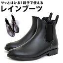 ハロウィン レインブーツ レディース ラバー 長靴 ショートブーツ サイドゴア カッコイイ 雪 歩きやすい 3L 春 梅雨 …