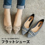 フラットシューズ歩きやすいパンプスポインテッドトゥシンプルおしゃれバックルベルト歩きやすいローヒールポインテッドトゥパンプスオフィス大きいサイズ3Lレディース靴l靴レディースat-112【P】