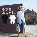 カットソー レディース 変形 変形トップス トップス レディース クルーネック クロス 透け感 美シルエット かわいい おしゃれ カジュアル Tシャツ チュニック 半袖 五分袖 シンプル ホワイト 白