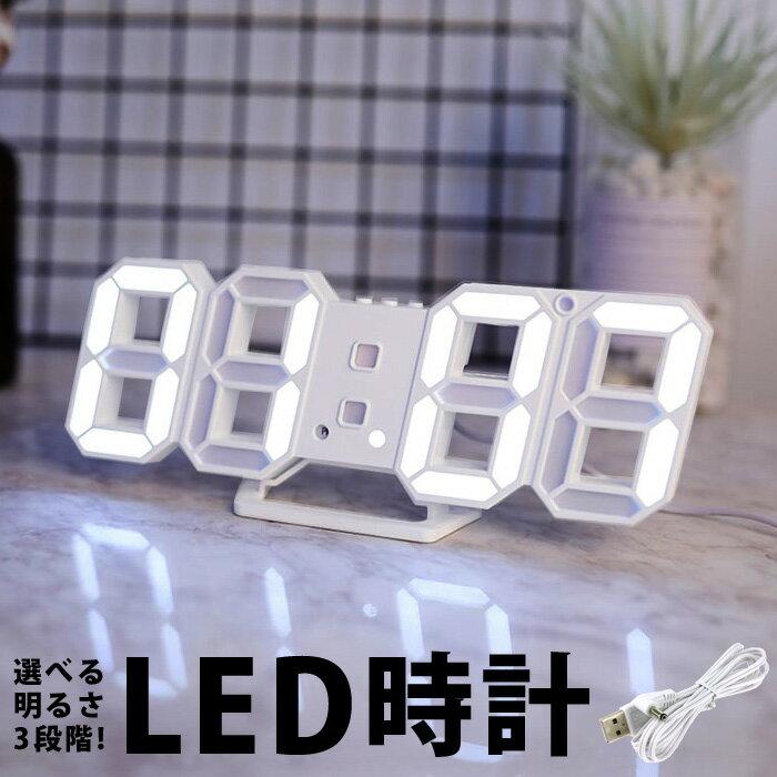 LED 時計 デジタル時計 かわいい 置き時計 おしゃれ 北欧 デジタル置時計 調光 インテリア 光る 壁掛け時計 デジタル 掛け時計 スタンド リビング 置時計 LED時計 LEDデジタル時計 led led時計 elc-3【P】LEDライト 白ホワイト 結婚祝い 引っ越し