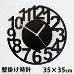 掛け時計壁掛け時計おしゃれ壁掛け時計シンプルかけ時計かわいい立体新築祝い結婚祝いブラック黒モダン文字盤ギフトインテリア雑貨クロックアクリルリビングダイニング35×35cmelc-019【P】