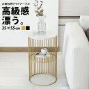 大理石 テーブル サイドテーブル ゴールド サイド テーブル ベッドサイドテーブル 北欧テーブル おしゃれ ベッドサイ…