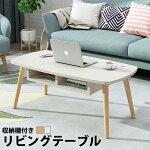 リビングテーブル120×60cmセンターテーブルテーブルローテーブル北欧おしゃれ付き収納収納棚付きガラスナチュラルロータイプ木製シンプル白ホワイトベージュナチュラル木製木一人暮らしモダンリビングint-047