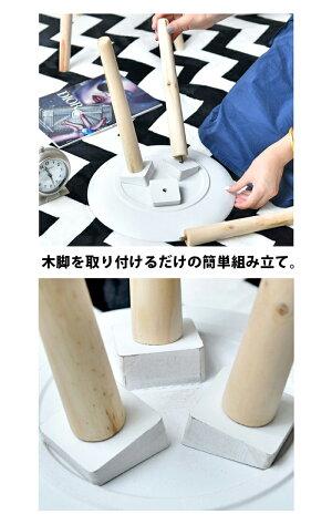 トレイテーブルトレーテーブルサイドテーブルミニテーブルトレイテーブルインテリアおしゃれ北欧ナチュラルホワイト白ベージュアジアン置き物ディスプレイ丸円int-051